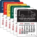 Picture of Van Vinyl Adhesive Mini Stick 2017 Calendar