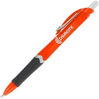 Zigzag Click Pen