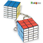 Picture of Micro Rubik's Cube Key Holder