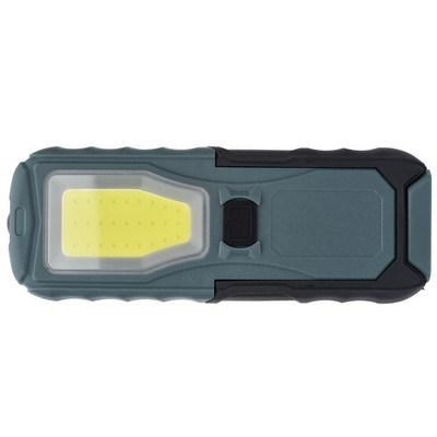Custom Magnetic COB Work Light
