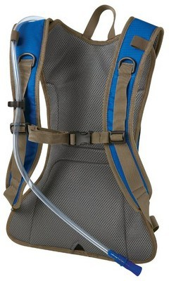 Urban Peak 2L Hydration Pack