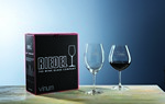 Picture of Custom Etched Riedel Vinum Burgundy Glass Set