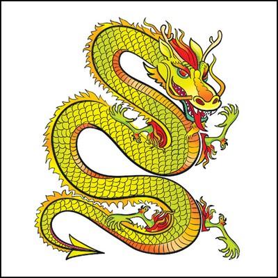 Dragon Stock Tattoo