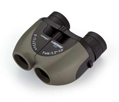 Victorinox Swiss Army Binocular 8-17x25 Zoom