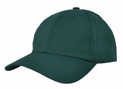 Custom Logo Design School Sports Baseball Cap
